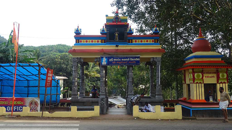 Aryankavu Sastha Temple
